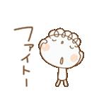 おしゃかわ♡くるりん子(個別スタンプ:12)