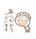 おしゃかわ♡くるりん子(個別スタンプ:13)