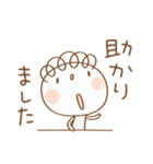おしゃかわ♡くるりん子(個別スタンプ:14)
