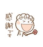 おしゃかわ♡くるりん子(個別スタンプ:15)