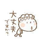 おしゃかわ♡くるりん子(個別スタンプ:17)
