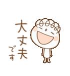 おしゃかわ♡くるりん子(個別スタンプ:18)