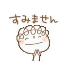 おしゃかわ♡くるりん子(個別スタンプ:19)
