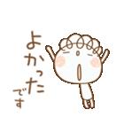 おしゃかわ♡くるりん子(個別スタンプ:20)