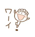 おしゃかわ♡くるりん子(個別スタンプ:22)