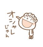 おしゃかわ♡くるりん子(個別スタンプ:23)