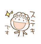 おしゃかわ♡くるりん子(個別スタンプ:25)