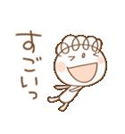 おしゃかわ♡くるりん子(個別スタンプ:26)