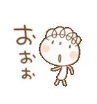 おしゃかわ♡くるりん子(個別スタンプ:27)