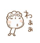 おしゃかわ♡くるりん子(個別スタンプ:31)