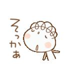 おしゃかわ♡くるりん子(個別スタンプ:33)