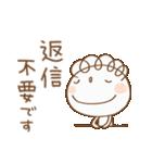 おしゃかわ♡くるりん子(個別スタンプ:35)