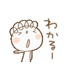 おしゃかわ♡くるりん子(個別スタンプ:36)