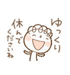 おしゃかわ♡くるりん子(個別スタンプ:37)