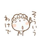 おしゃかわ♡くるりん子(個別スタンプ:38)