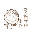 おしゃかわ♡くるりん子(個別スタンプ:39)