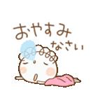 おしゃかわ♡くるりん子(個別スタンプ:40)