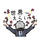 無口男子4(個別スタンプ:13)