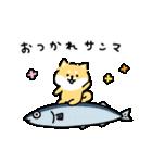 ゆる柴犬スタンプ13・ダジャレ(個別スタンプ:02)