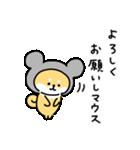 ゆる柴犬スタンプ13・ダジャレ(個別スタンプ:04)