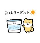 ゆる柴犬スタンプ13・ダジャレ(個別スタンプ:05)