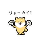ゆる柴犬スタンプ13・ダジャレ(個別スタンプ:08)