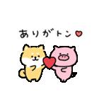 ゆる柴犬スタンプ13・ダジャレ(個別スタンプ:09)