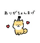 ゆる柴犬スタンプ13・ダジャレ(個別スタンプ:10)