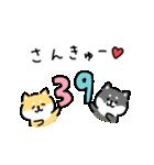 ゆる柴犬スタンプ13・ダジャレ(個別スタンプ:12)