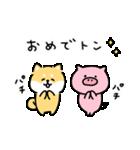 ゆる柴犬スタンプ13・ダジャレ(個別スタンプ:14)