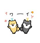 ゆる柴犬スタンプ13・ダジャレ(個別スタンプ:17)