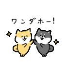 ゆる柴犬スタンプ13・ダジャレ(個別スタンプ:18)