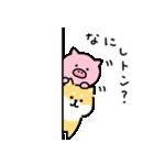 ゆる柴犬スタンプ13・ダジャレ(個別スタンプ:21)