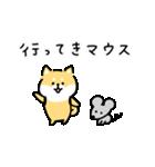 ゆる柴犬スタンプ13・ダジャレ(個別スタンプ:22)