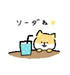 ゆる柴犬スタンプ13・ダジャレ(個別スタンプ:26)