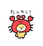 ゆる柴犬スタンプ13・ダジャレ(個別スタンプ:27)
