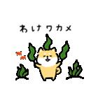 ゆる柴犬スタンプ13・ダジャレ(個別スタンプ:28)