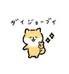 ゆる柴犬スタンプ13・ダジャレ(個別スタンプ:29)