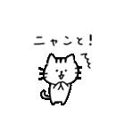 ゆる柴犬スタンプ13・ダジャレ(個別スタンプ:30)