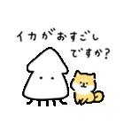 ゆる柴犬スタンプ13・ダジャレ(個別スタンプ:34)