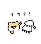 ゆる柴犬スタンプ13・ダジャレ(個別スタンプ:37)