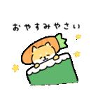 ゆる柴犬スタンプ13・ダジャレ(個別スタンプ:39)