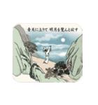古風画(日本語版)(個別スタンプ:01)