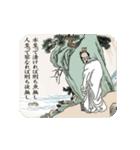 古風画(日本語版)(個別スタンプ:04)