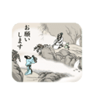 古風画(日本語版)(個別スタンプ:05)