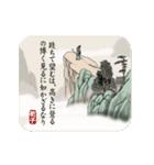 古風画(日本語版)(個別スタンプ:06)