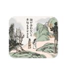 古風画(日本語版)(個別スタンプ:07)