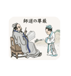 古風画(日本語版)(個別スタンプ:10)