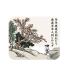 古風画(日本語版)(個別スタンプ:16)