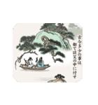 古風画(日本語版)(個別スタンプ:17)